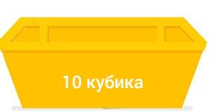 10kub