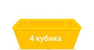 4kubika1