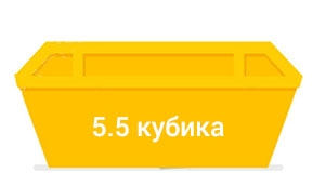 5kubika